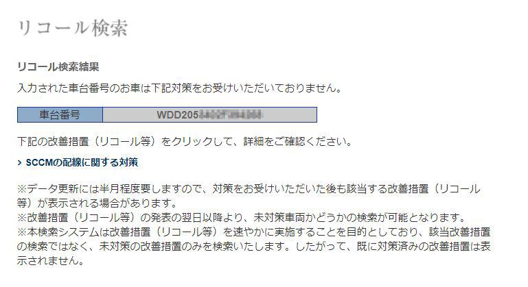 c0021694_08485060.jpg