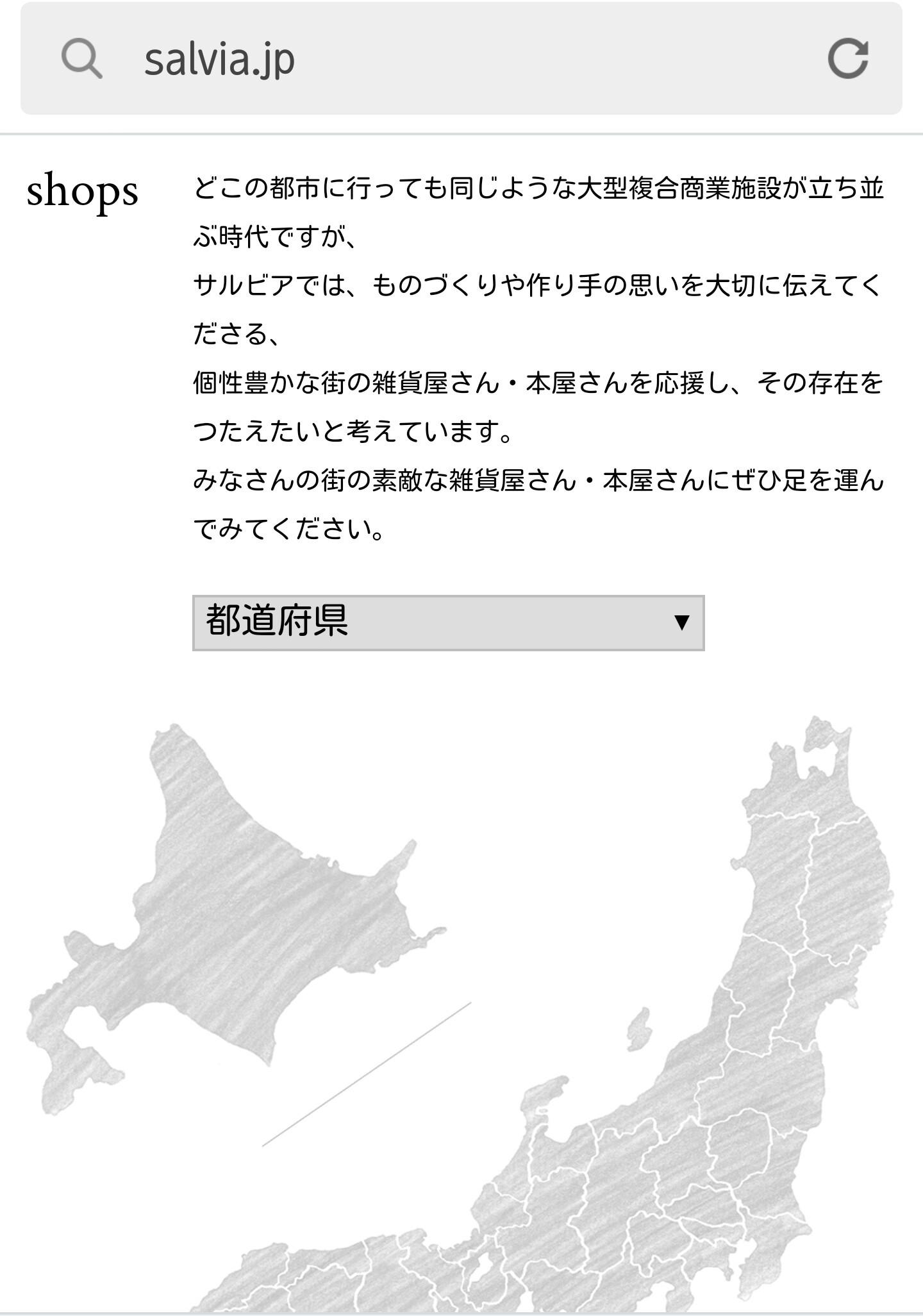 収束の願い_f0255704_13372782.jpg