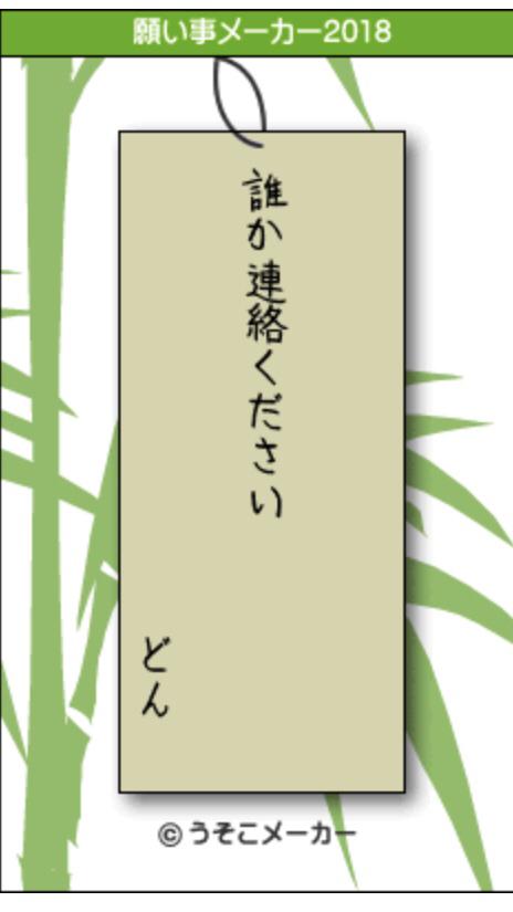 7月 2回目_c0131107_15283010.jpg