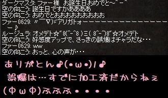 7月1日!ありがとぉぉぉ(*ノ▽ノ)キャッ_f0072010_18524331.jpg