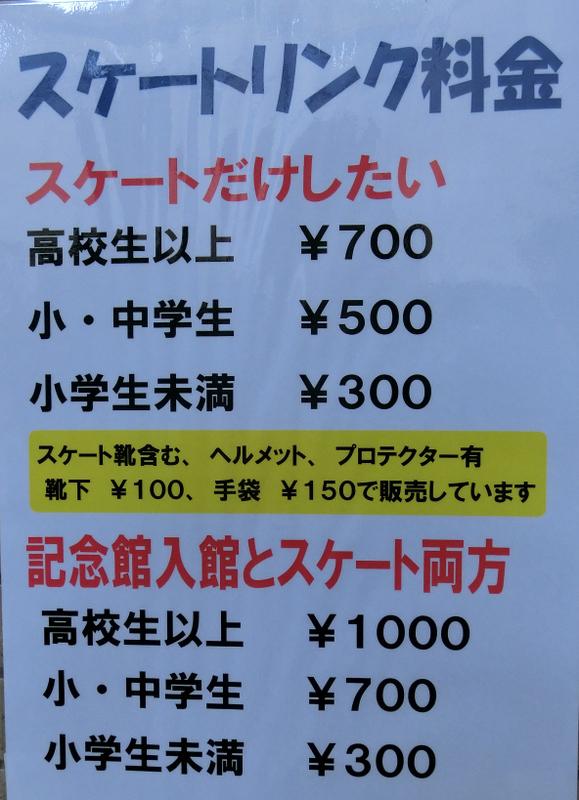 7月7日(土)  花火大会のお知らせ!_d0278912_23550515.jpg