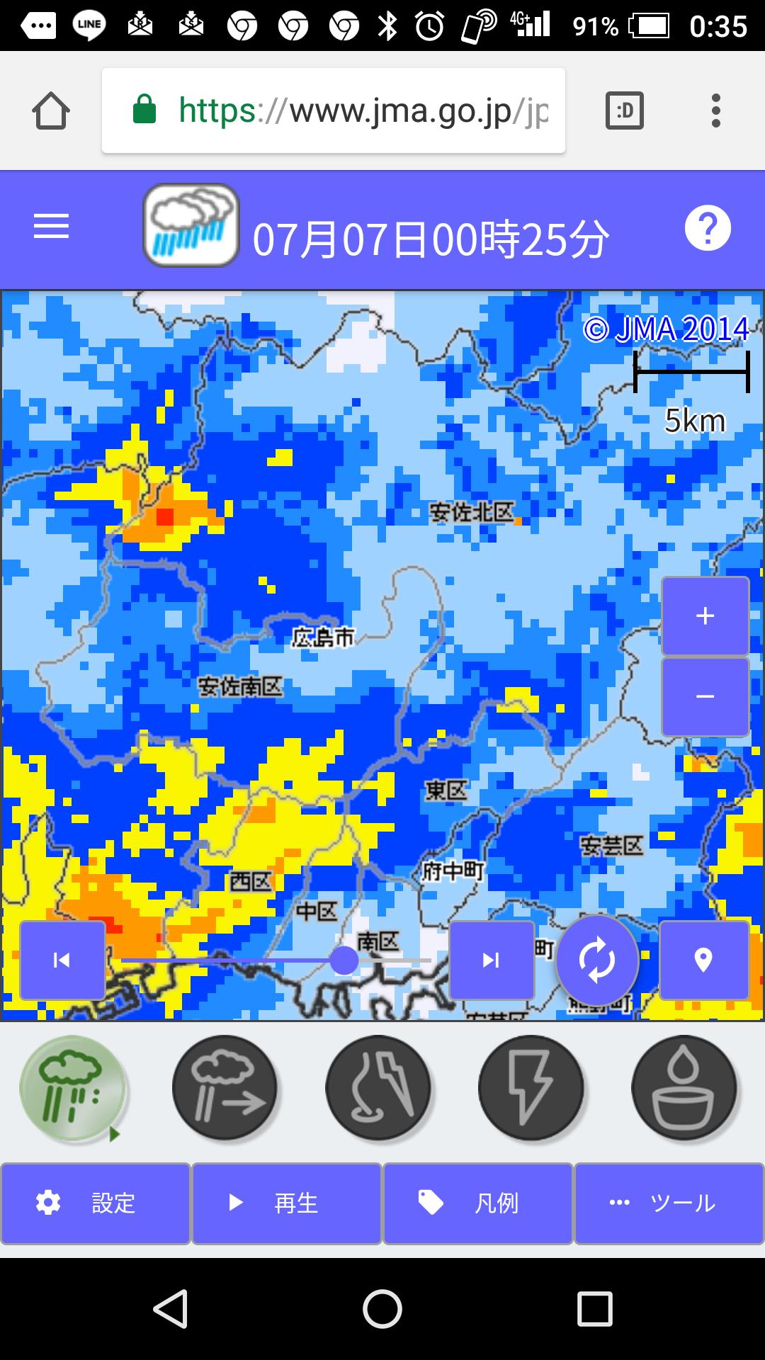 広島など各地で特別警報級豪雨≪随時更新≫_e0094315_00361645.png