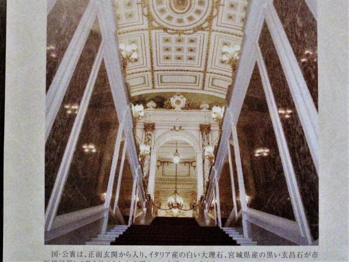 東京散歩 迎賓館 & お台場 デジタルアート・ミュージアム(チームラボ)_d0150720_13525206.jpg