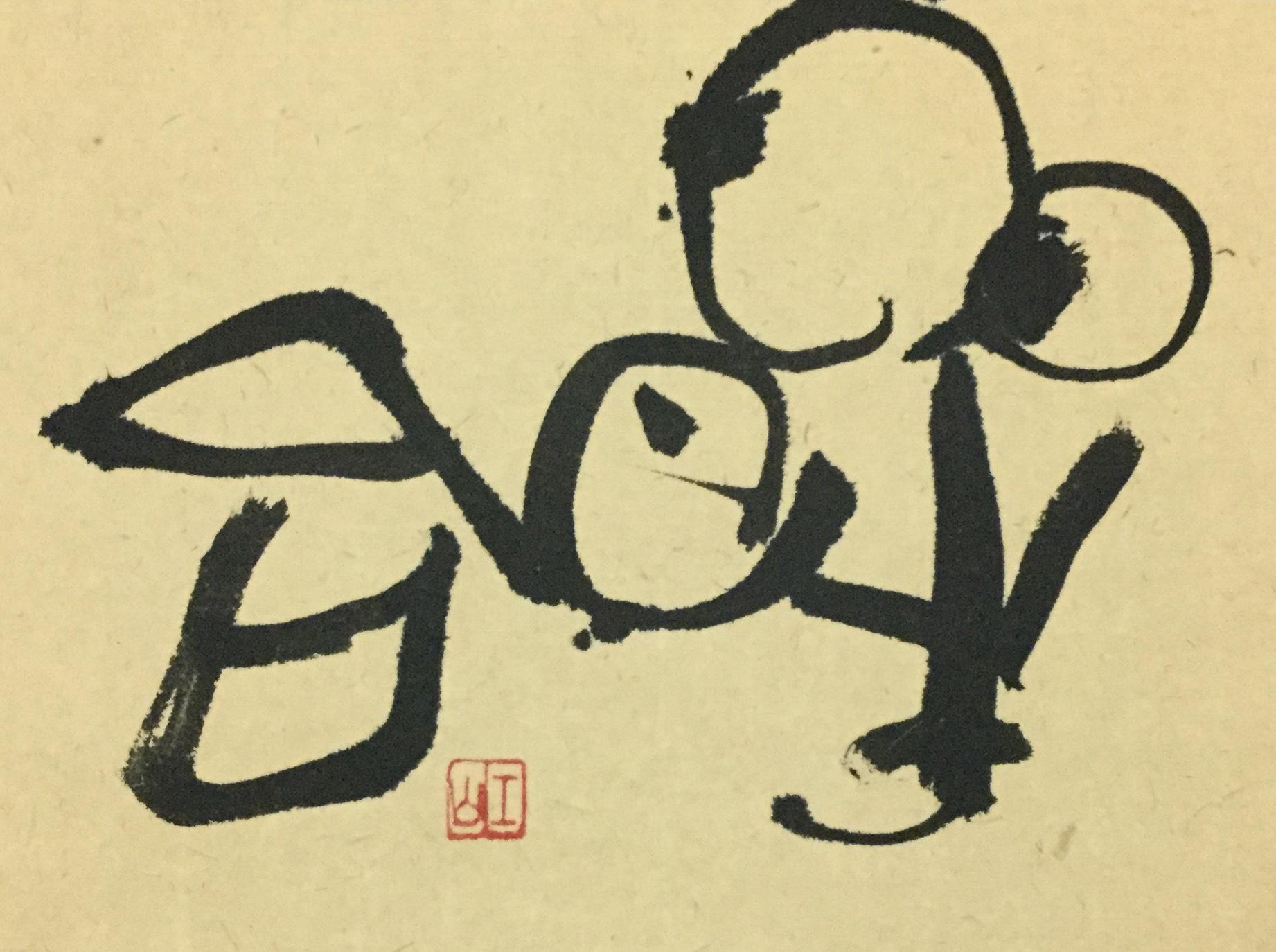 b0075826_20073052.jpg