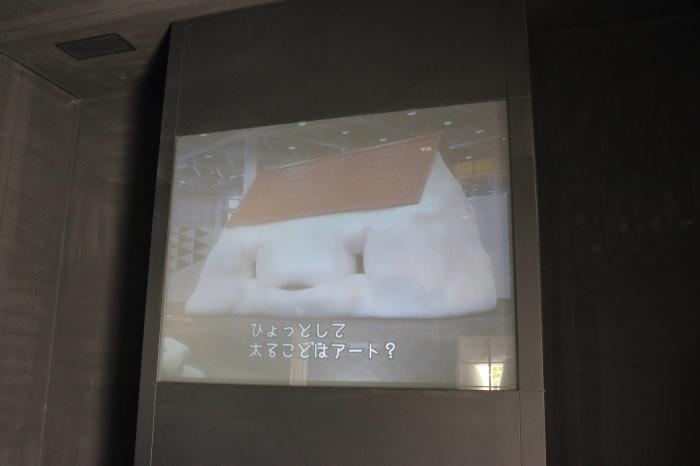 【十和田市現代美術館/アート広場】青森旅行 - 15 -_f0348831_06445627.jpg