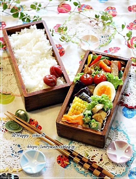 青椒肉絲弁当と♪_f0348032_18100617.jpg