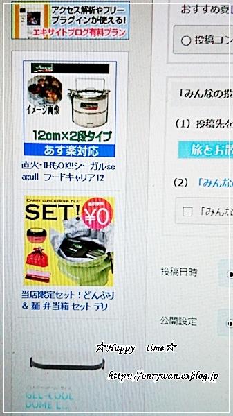 青椒肉絲弁当と♪_f0348032_18483080.jpg
