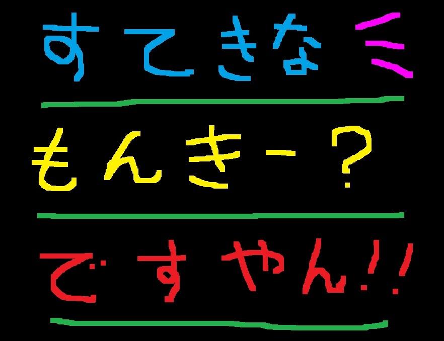 f0056935_19474002.jpg