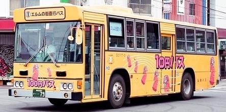 弘南バス 日野P-HT233BA +日野車体_e0030537_22035430.jpg