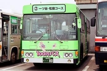 弘南バス 日野P-HT233BA +日野車体_e0030537_22035456.jpg