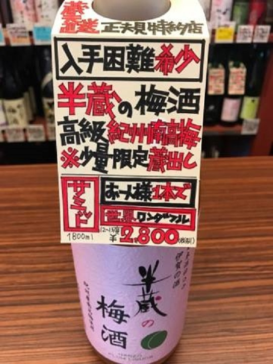【日本酒】別誂 大田 純米吟醸 無濾過生原酒 神の穂50 限定 29BY_e0173738_19201275.jpg