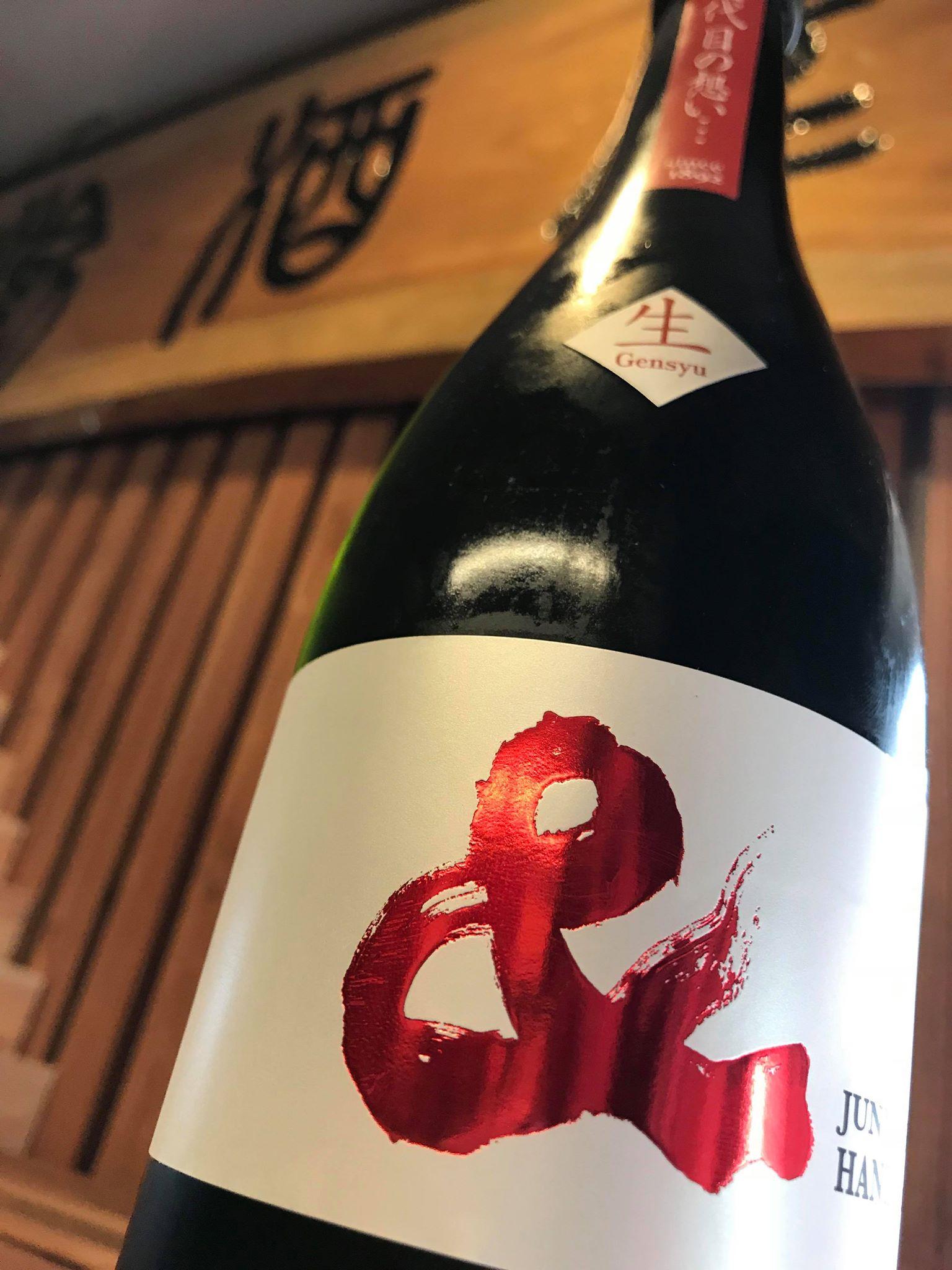 【日本酒】別誂 大田 純米吟醸 無濾過生原酒 神の穂50 限定 29BY_e0173738_1920272.jpg