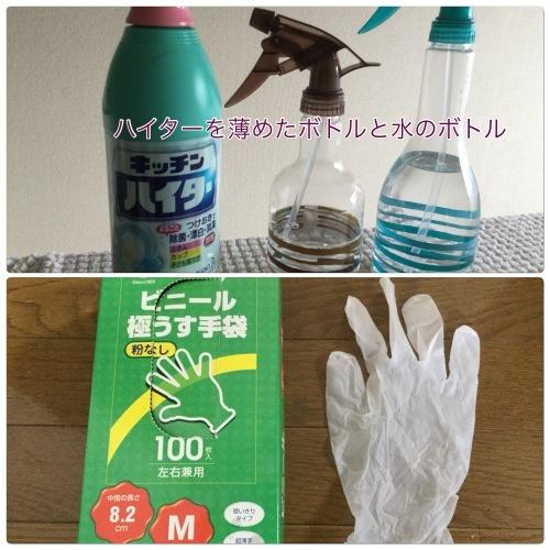 雨 & ホームパーティー & 介護_a0084343_15205254.jpeg