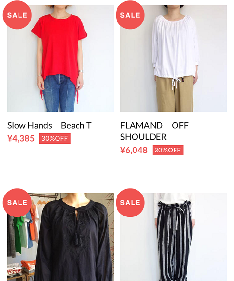 ONLINE SHOP SUMMER SALE start_a0234452_18405878.png