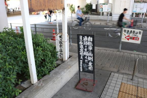 文の里明浄商店街(大阪市阿倍野区)_c0001670_11480794.jpg