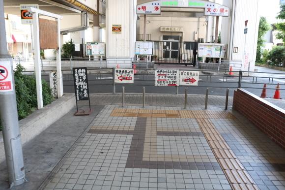 文の里明浄商店街(大阪市阿倍野区)_c0001670_11483071.jpg