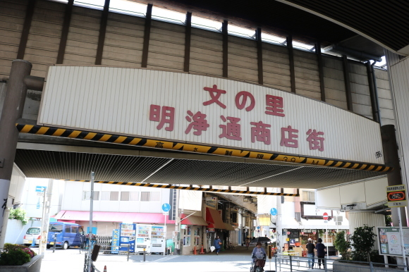 文の里明浄商店街(大阪市阿倍野区)_c0001670_11503089.jpg