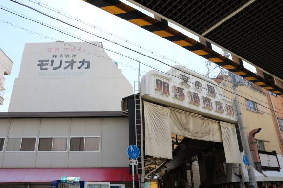 文の里明浄商店街(大阪市阿倍野区)_c0001670_11535175.jpg