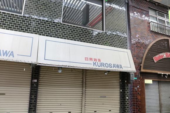 文の里商店街(大阪市阿倍野区)その二_c0001670_16150939.jpg
