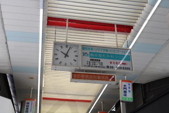 文の里商店街(大阪市阿倍野区)その四_c0001670_16313648.jpg