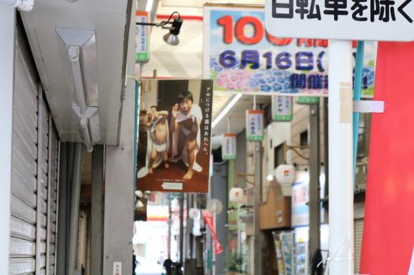 文の里商店街(大阪市阿倍野区)その四_c0001670_17234452.jpg