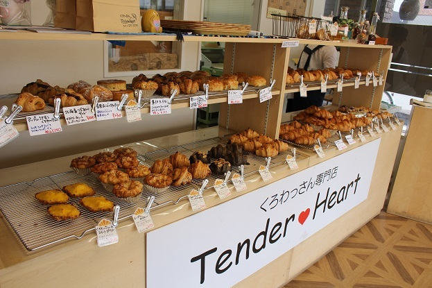電車通りの気になるお店「くろわっさん専門店 Tender Heart」_f0362073_07195150.jpg