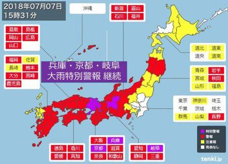 台風対策_c0139375_17404543.jpg