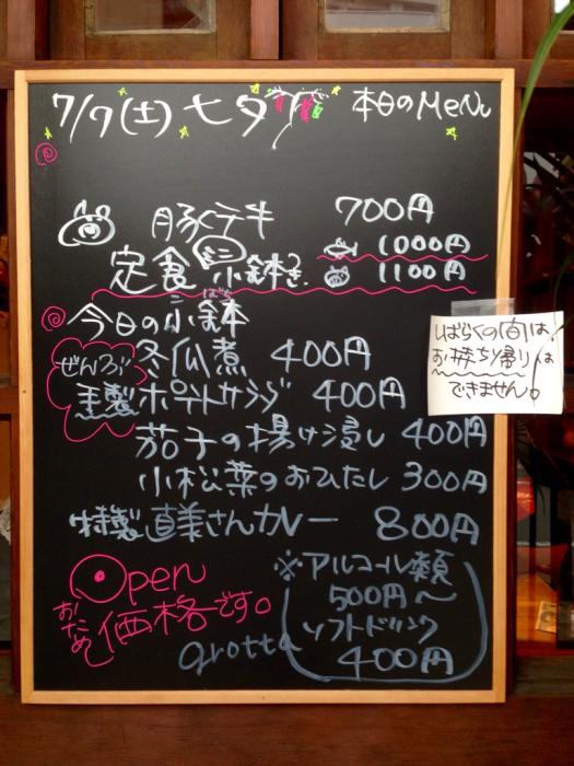 b0087077_20144319.jpg