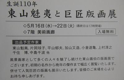 f0215580_14172768.jpg
