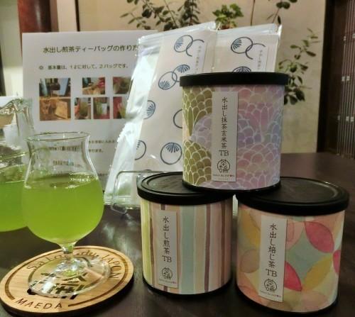 2018 水出しシリーズ小缶(煎茶・ほうじ茶・抹茶玄米茶)_c0335087_12573636.jpg