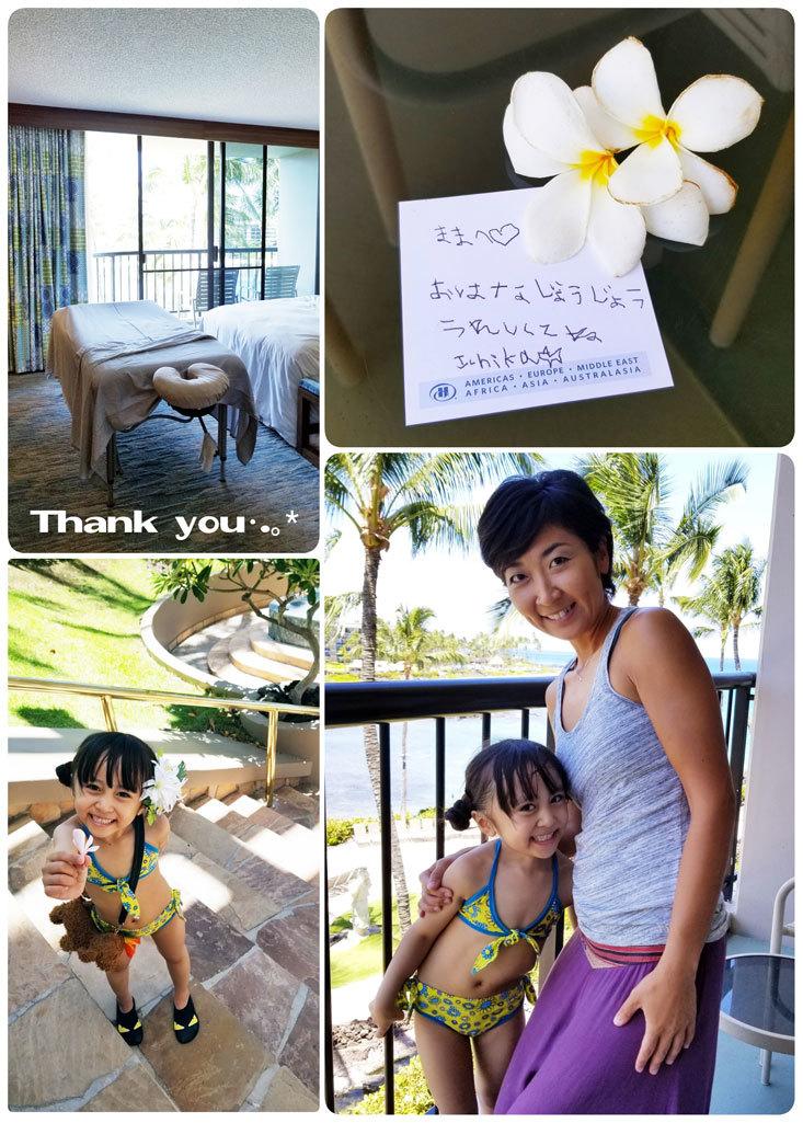 Hawaii…♡2♡ (ホテルのこと)_d0224894_17172818.jpg