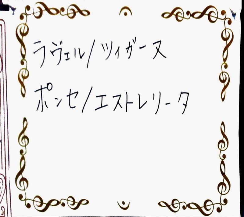 f0220196_21024817.jpg