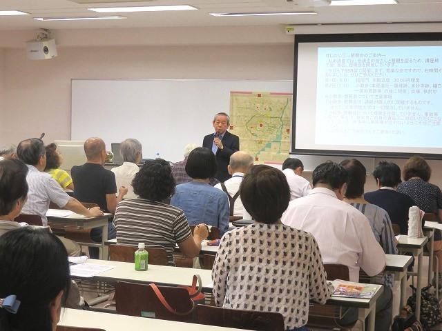 文京学院大学で『江戸の火消』についてお話してきました。_c0187004_10431799.jpg