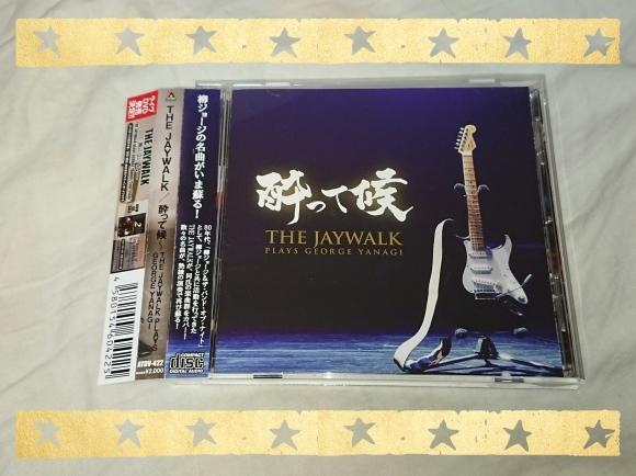 THE JAYWALK / 酔って候_b0042308_16581710.jpg