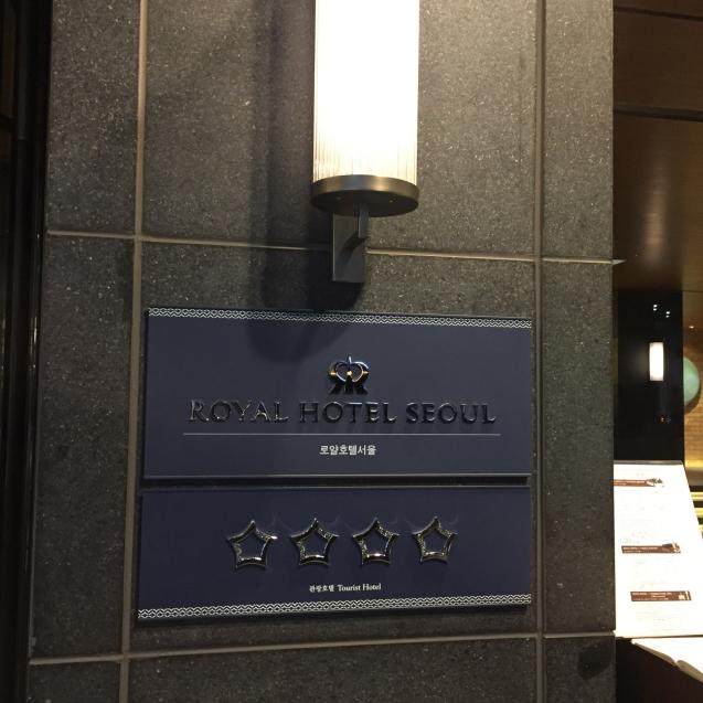 18年6月ソウル2☆明洞の老舗ホテルへ_d0285416_17443938.jpg