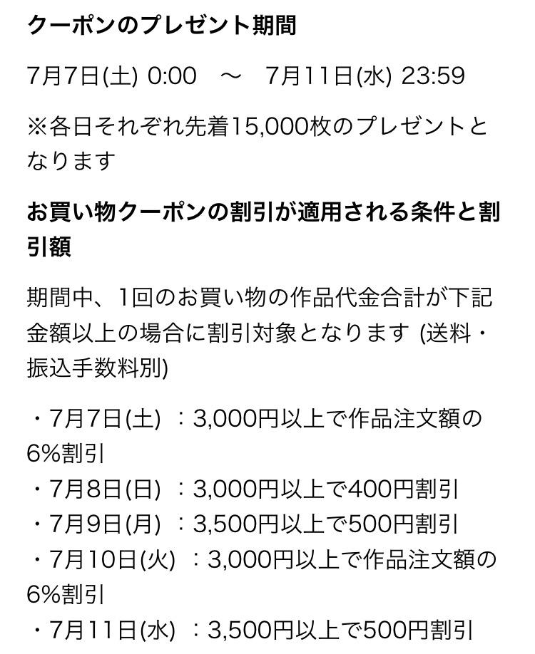 b0227923_22250440.jpg