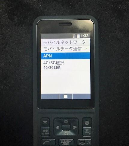 d0262326_02111453.jpg