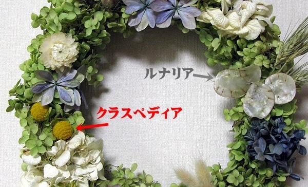 f0129726_19241390.jpg