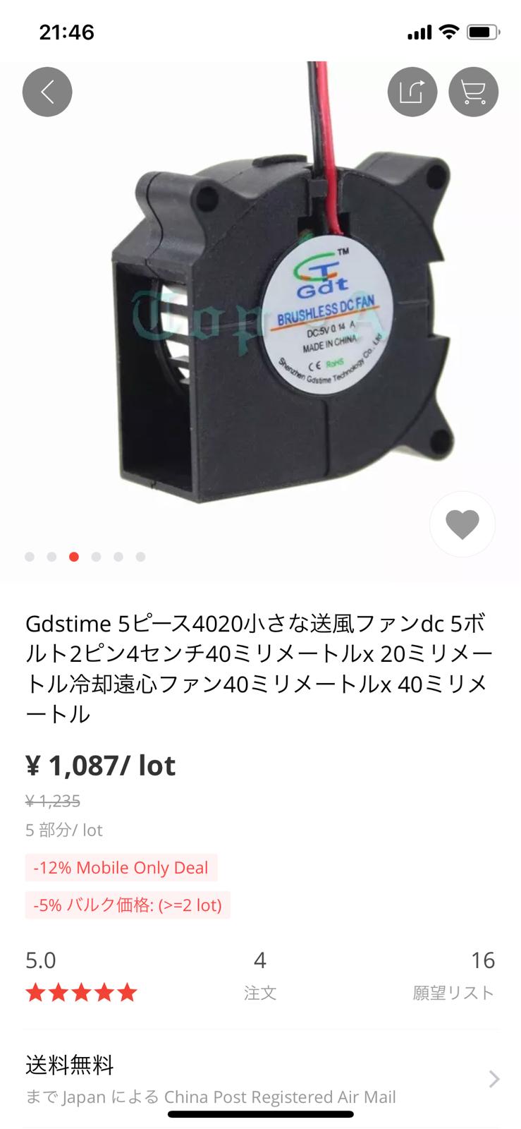 f0084732_21474052.jpg