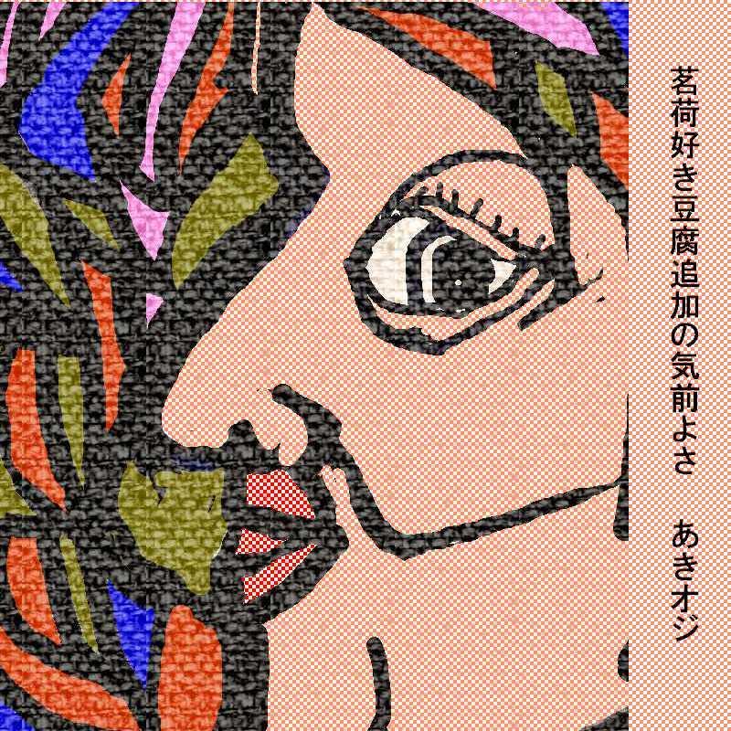 f0117041_05061049.jpg
