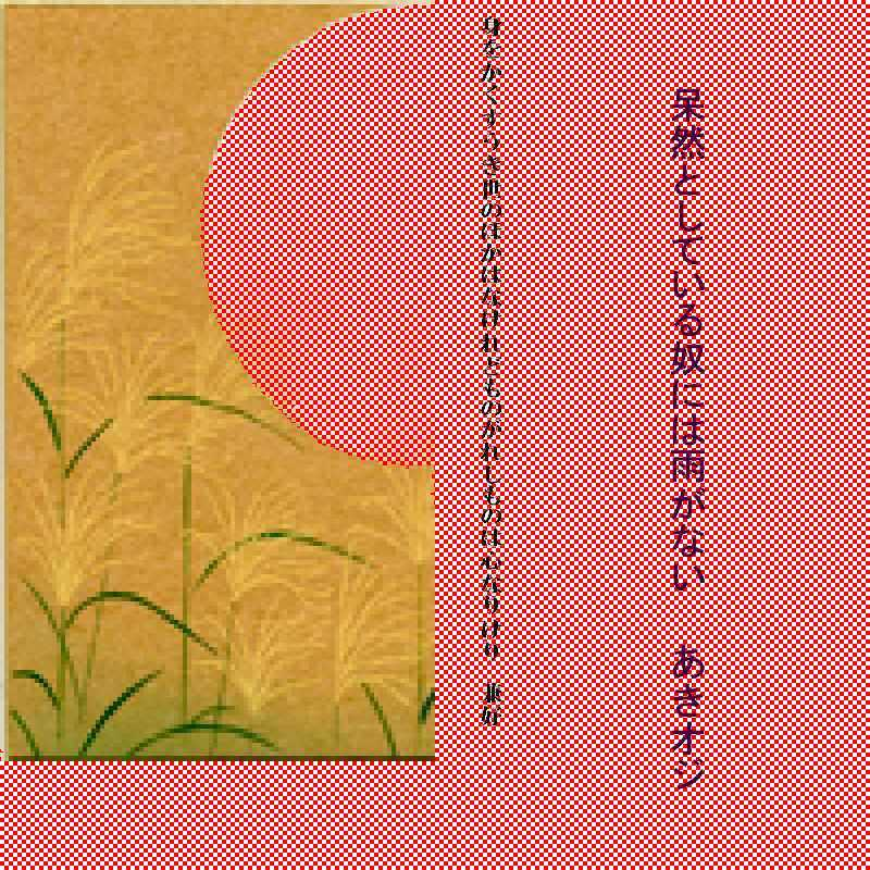 f0117041_05235655.jpg