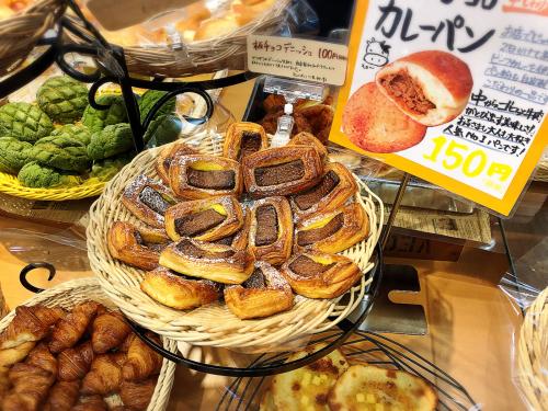 パン デ ココ 鈴鹿店_e0292546_12110593.jpg