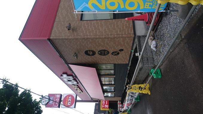 ガスト函館、7月20日オープン_b0106766_917552.jpg