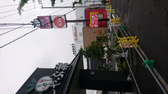 ガスト函館、7月20日オープン_b0106766_9175674.jpg