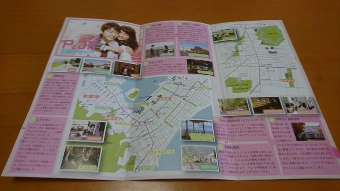函館映画ロケ地マップ_b0106766_921043.jpg
