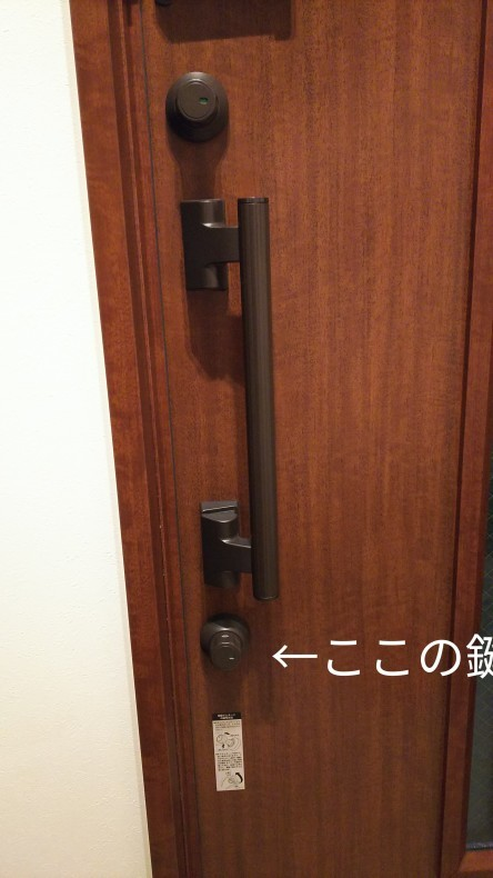 キーレス 玄関 ドア