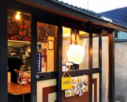 smoke dining bar 煙陣(北の屋台)/帯広市_c0378174_11163075.jpg
