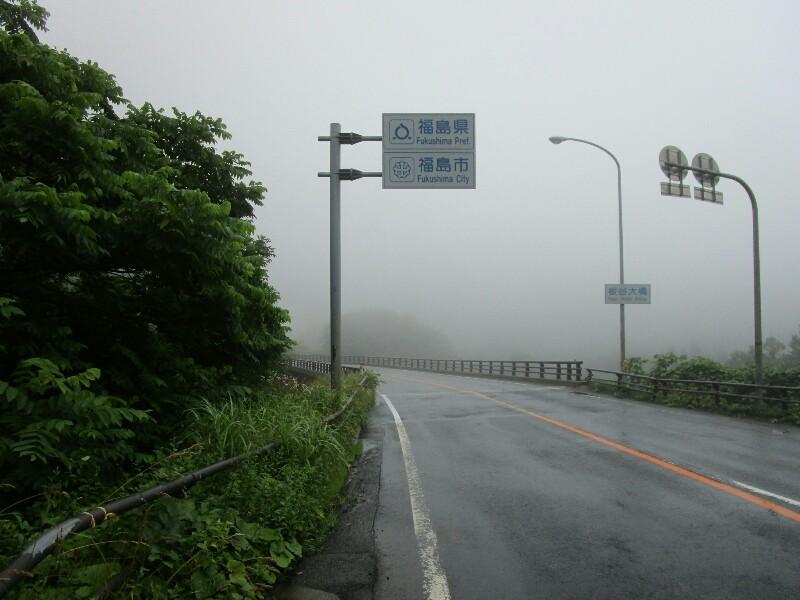 77日目【米沢−須賀川】兄ちゃん郡山にも寄ってきたよ_e0201281_05050616.jpg