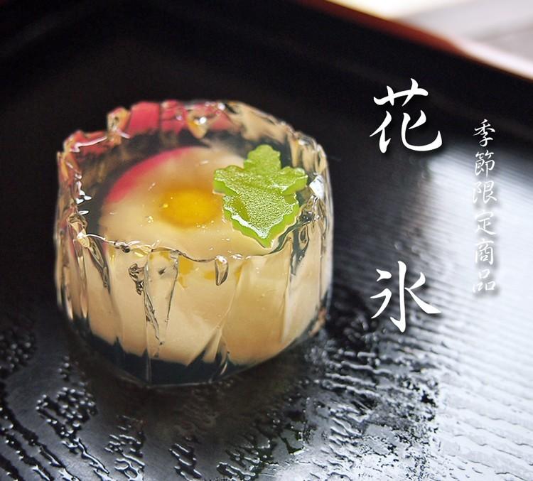 夏と寒天と錦玉羹と和菓子にあうコーヒー@磯子風月堂_e0092594_14453050.jpg