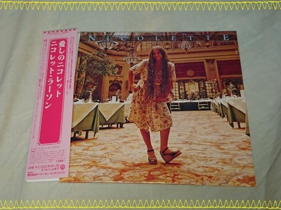 NICOLETTE LARSON / NICOLETTE 愛しのニコレット 紙ジャケット_b0042308_17063176.jpg